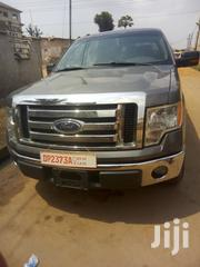 Ford F-150 2009 Gray | Cars for sale in Greater Accra, Accra Metropolitan