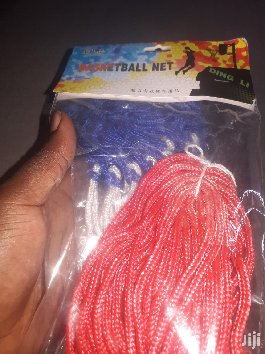 Basketball Net | Sports Equipment for sale in Achimota, Greater Accra, Ghana