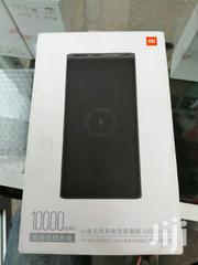 Mi Wireless Power Bank | Accessories for Mobile Phones & Tablets for sale in Greater Accra, Accra new Town