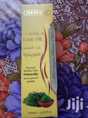 Moringa Hair Oil | Hair Beauty for sale in Greater Accra, Ga East Municipal
