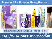 C9 Aloe Vera Gel - Vanilla | Vitamins & Supplements for sale in Greater Accra, Airport Residential Area