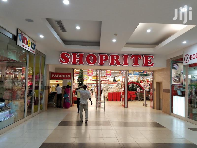 Archive: Mall Attendants Needed