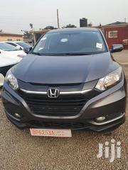 Honda HR-V 2018 Gray | Cars for sale in Greater Accra, Tema Metropolitan