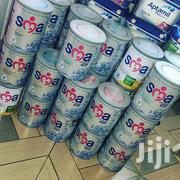 Sma New Product(Wholesale Price) | Baby & Child Care for sale in Greater Accra, North Kaneshie