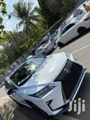 Lexus RX 2017 White | Cars for sale in Greater Accra, Tesano