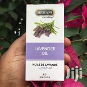 Lavender Oil | Skin Care for sale in Ashanti, Kumasi Metropolitan