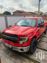 Ford F-150 2013 Red | Cars for sale in Greater Accra, East Legon