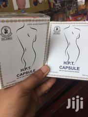 Dr James Butt Capsules And Gel For Wider Hips | Vitamins & Supplements for sale in Greater Accra, Achimota