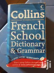 Collins French School Dictionary & Grammar | Books & Games for sale in Western Region, Nzema East Prestea-Huni Valley