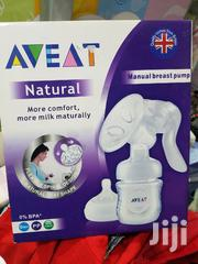 Aveat Natural Manual Breasts Pump | Maternity & Pregnancy for sale in Greater Accra, North Kaneshie