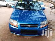 Chevrolet Kalos 2007 Blue   Cars for sale in Greater Accra, Accra Metropolitan