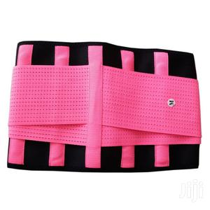 QUALITY Waist Trainer And Slimming Belt