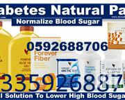 Natural Remedy for Diabetes | Vitamins & Supplements for sale in Greater Accra, Airport Residential Area