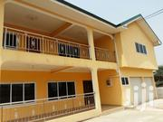 5 Bedrooms House Plus 2 Bedrooms Boys Quarters At Tesano For Sale | Houses & Apartments For Sale for sale in Greater Accra, Tesano