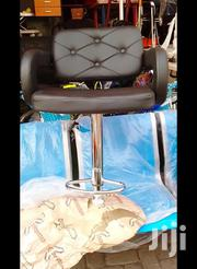Bar Chair Stool | Furniture for sale in Greater Accra, Adabraka