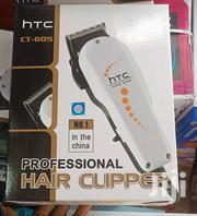 Professional Hair Clipper / Shaving Machine | Tools & Accessories for sale in Greater Accra, Accra Metropolitan