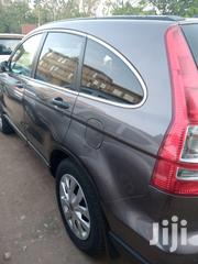 Honda CR-V EX 4dr SUV (2.4L 4cyl 5A) 2011 Gray | Cars for sale in Greater Accra, Achimota