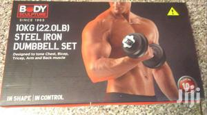 Dumbell Weight Gym Iron 10kg X 1   Sports Equipment for sale in Greater Accra, Bubuashie