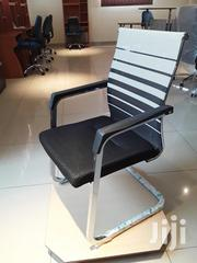 Mesh Visitors Chair AH113 | Furniture for sale in Greater Accra, Achimota