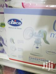 Chica Natural Fit Manual Breast Pump | Maternity & Pregnancy for sale in Greater Accra, North Kaneshie