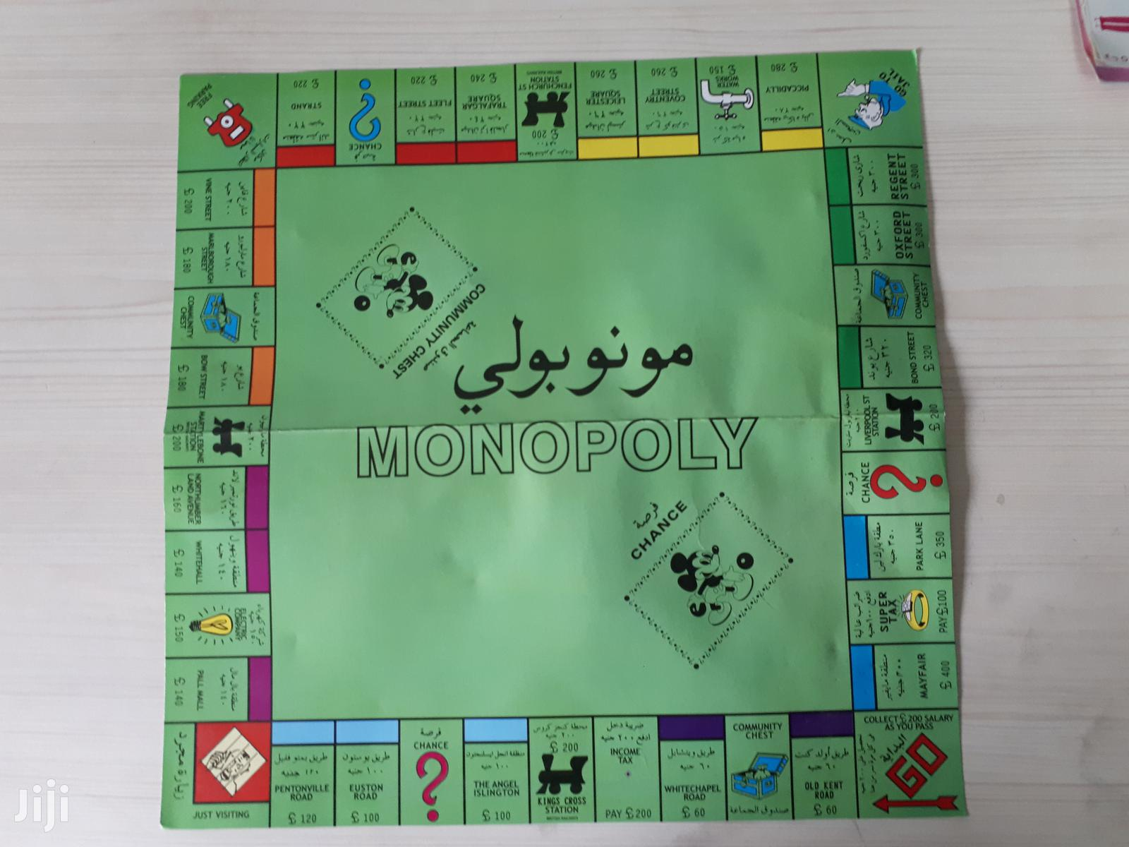 Archive: Monopoly Chess Board Game
