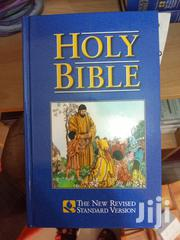 Holy Bible (RSV) | Books & Games for sale in Greater Accra, Airport Residential Area