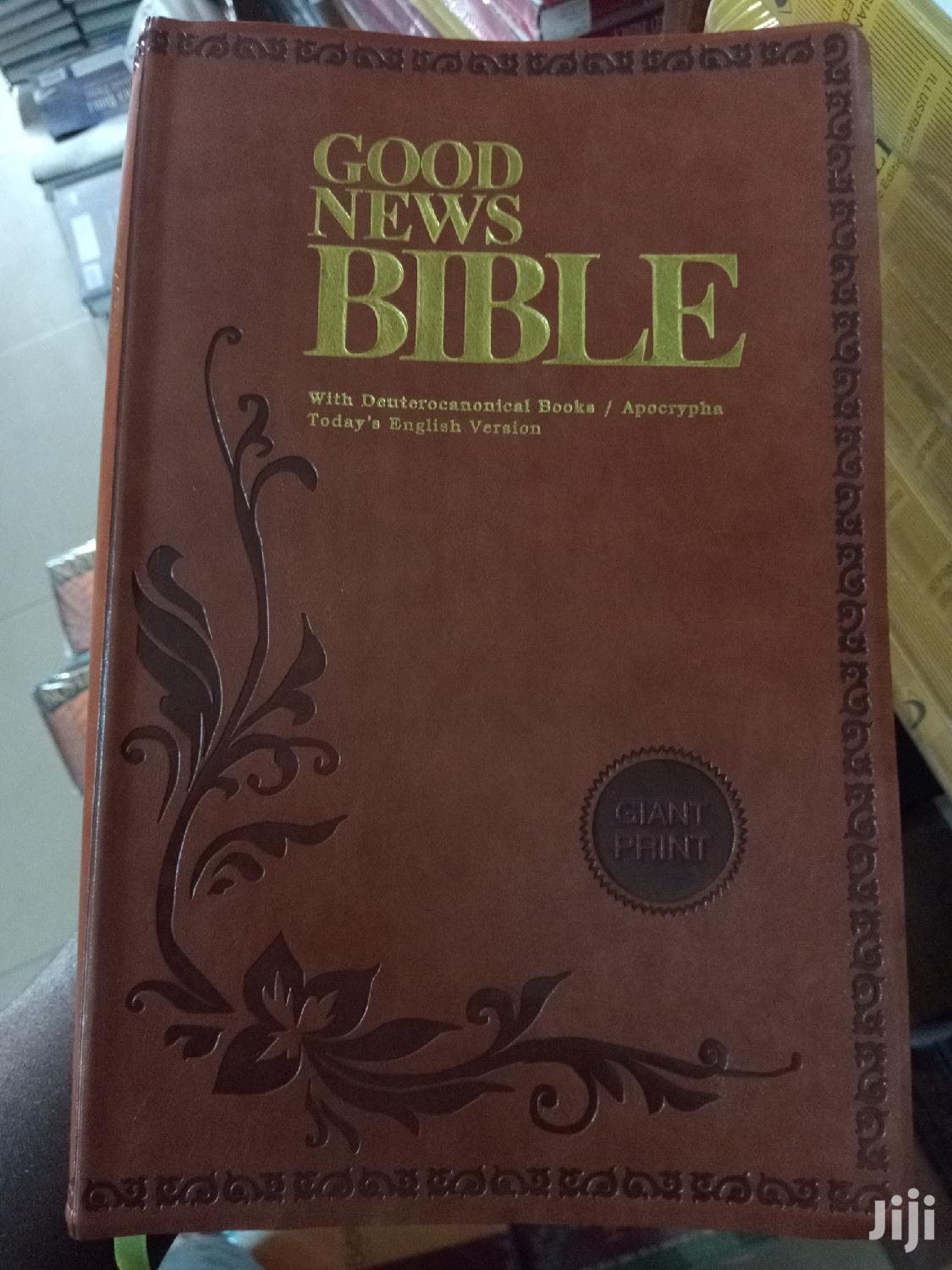 Good News Holy Bible (Giant Size)