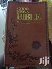 Good News Holy Bible (Giant Size) | Books & Games for sale in Greater Accra, Airport Residential Area