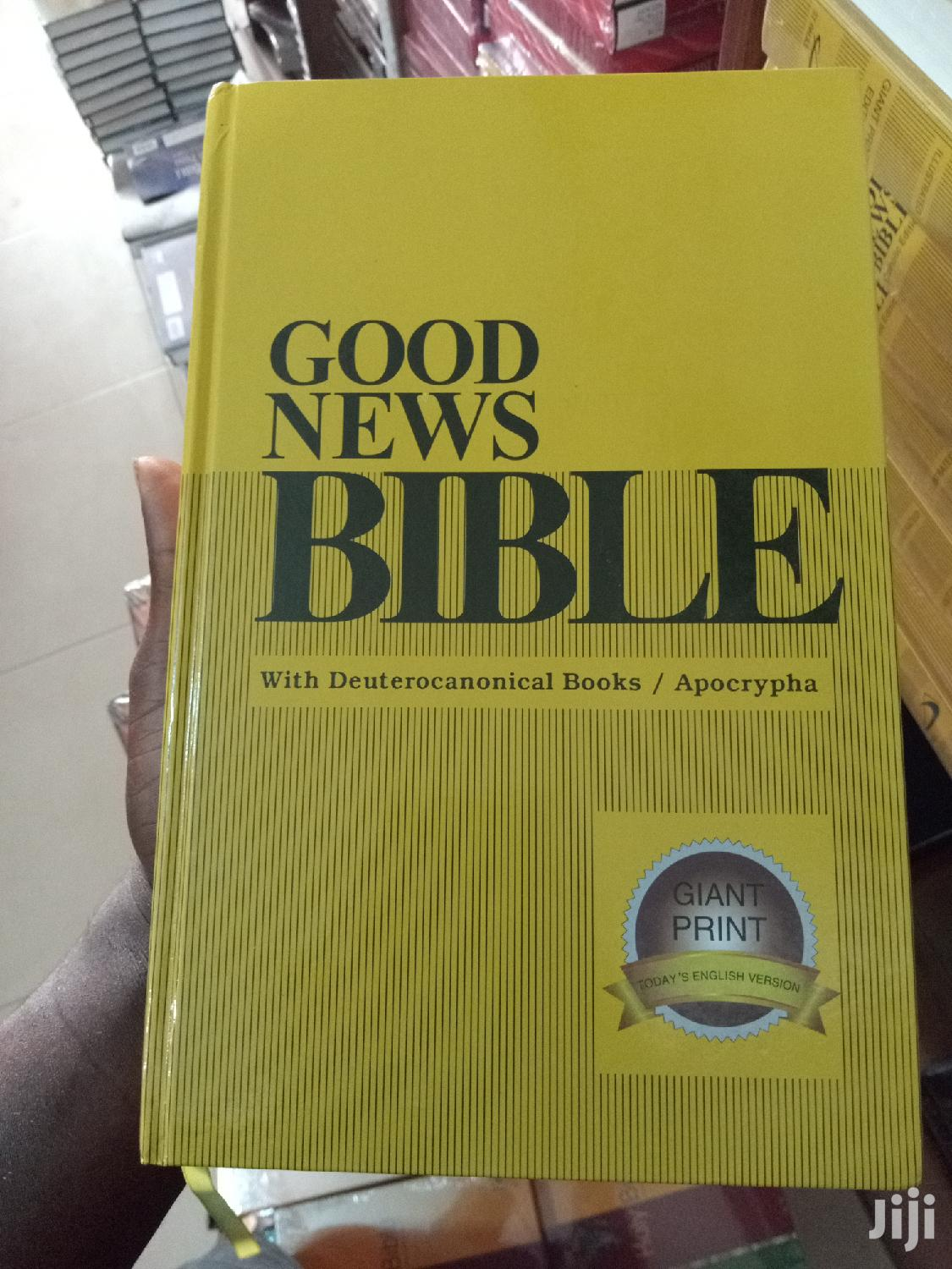 Holy Bible Good News (Giant Size)