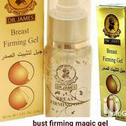 Dr James Breast Firming Gel | Vitamins & Supplements for sale in Greater Accra, Ga East Municipal