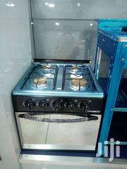 Electronic Appliance | Kitchen Appliances for sale in Greater Accra, Accra new Town