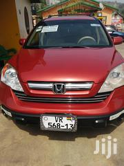 Honda CR-V 2008 2.4 Red | Cars for sale in Greater Accra, Nii Boi Town