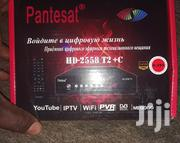 Quality Digital Tv Decoder | TV & DVD Equipment for sale in Greater Accra, East Legon
