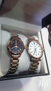 Omega Watch | Watches for sale in Ashanti, Kumasi Metropolitan