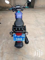 Bajaj Pulsar 150 2019 Blue   Motorcycles & Scooters for sale in Western Region, Mpohor/Wassa East