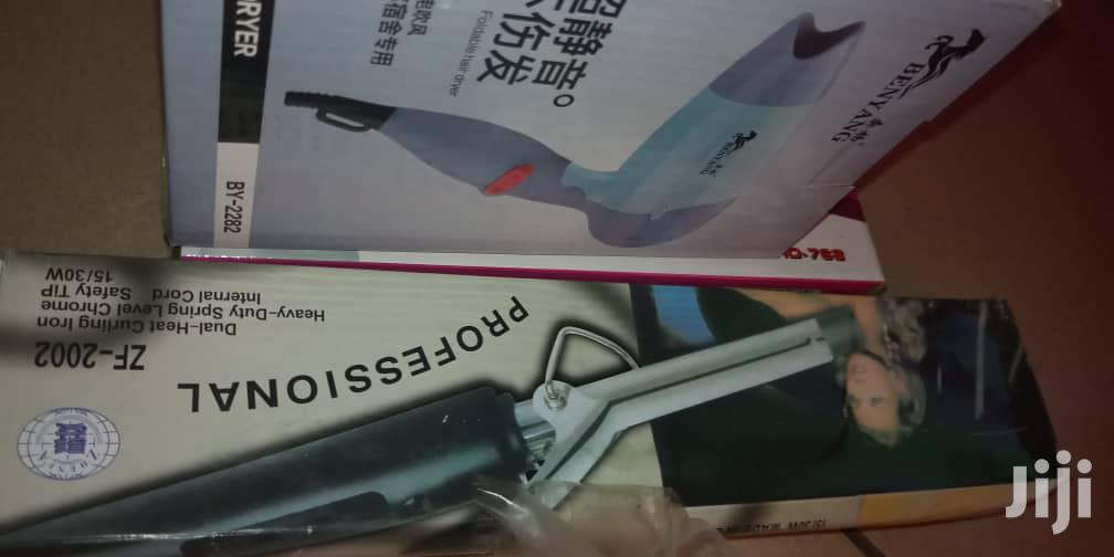 Hair Dryer And Tongen   Tools & Accessories for sale in Achimota, Greater Accra, Ghana