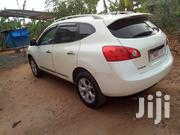 Nissan Rogue S 2013 White | Cars for sale in Eastern Region, Akuapim South Municipal