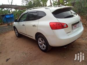 Nissan Rogue S 2013 White