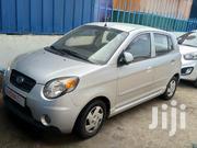 Kia Picanto 2009 1.1 Gray   Cars for sale in Eastern Region, New-Juaben Municipal
