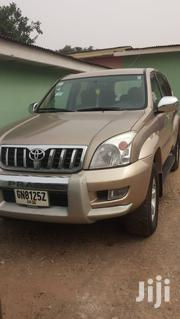 Toyota Land Cruiser Prado 2007 Gold   Cars for sale in Greater Accra, Airport Residential Area