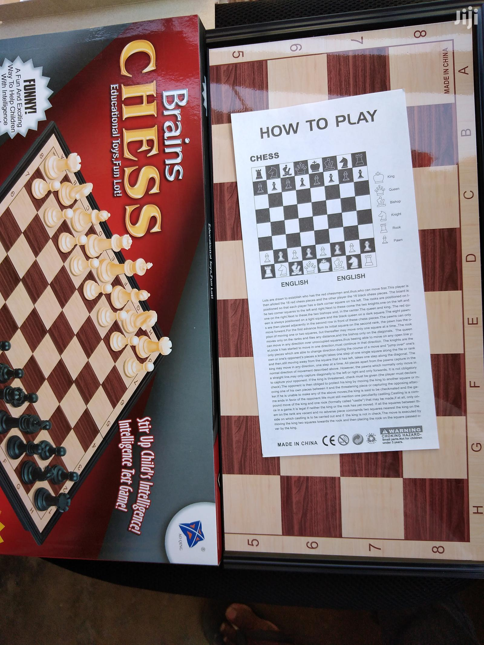 Archive: Chess Board