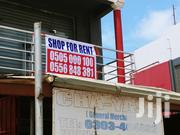 Shop for Rent | Commercial Property For Rent for sale in Greater Accra, Tema Metropolitan