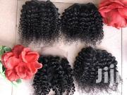 "12"" Wet Curls 
