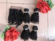 "8""Wet Curls 