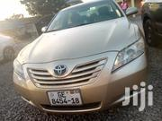 Toyota Camry 2008 Gold | Cars for sale in Greater Accra, Ga South Municipal