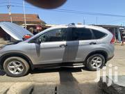 Honda CR-V 2012 EX 4dr SUV (2.4L 4cyl 5A) Silver | Cars for sale in Greater Accra, Achimota