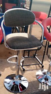 Brown New Bar Chair | Furniture for sale in Greater Accra, Accra Metropolitan