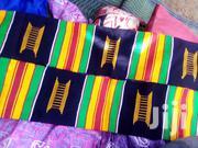 Kentey (Mofrah | Clothing for sale in Volta Region, Ketu South Municipal