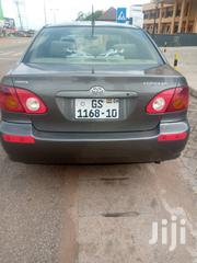 Toyota Corolla 2007 1.6 VVT-i Gray | Cars for sale in Brong Ahafo, Jaman South