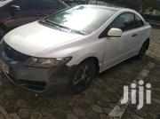 Honda Civic 2010 EX Coupe White | Cars for sale in Greater Accra, Achimota